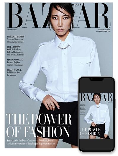 Harper's Bazaar Digital